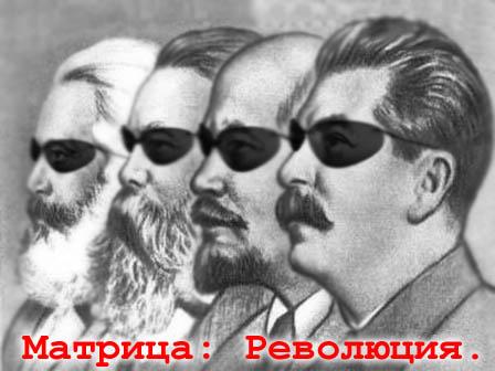 Матрица: Революция.