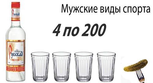 4po200_slovica2